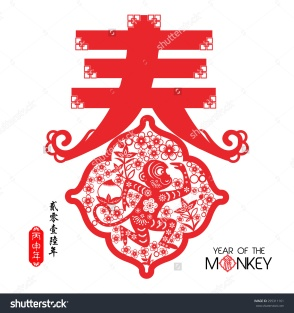 stock-vector-chinese-year-of-monkey-made-by-traditional-chinese-paper-cut-arts-monkey-year-chinese-zodiac-295311161